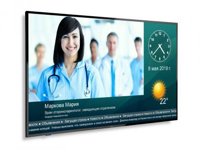 Экран для больницы MedBoard NEC E657Q