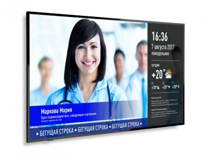 Информационная панель для медицинского учреждения