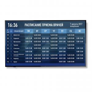 Информационный экран для поликлиники NEC E657Q
