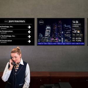 Информационные экраны для отелей