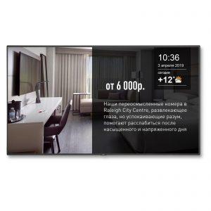 HotelBoard NEC C751 - рекламно-информационный экран для гостиницы