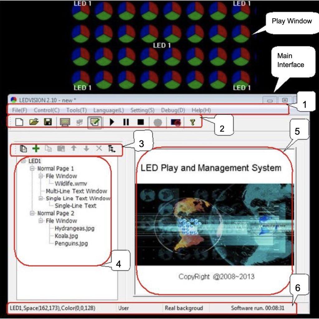 ПО для управления светодиодным экраном
