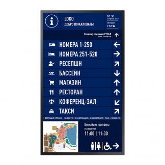 Рекламно-информационный экран для витрины 46 дюймов