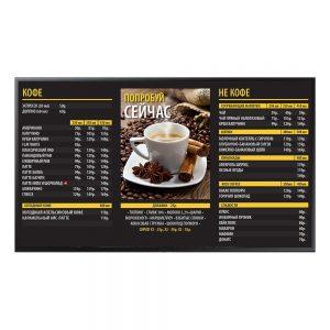 Цифровой меню-борд QB43N