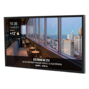Уличный телевизор XHB432
